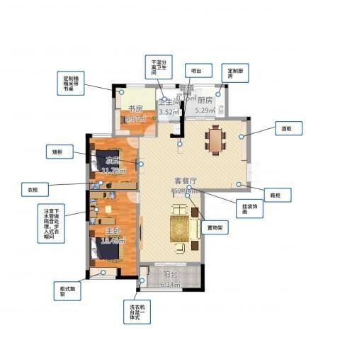 冠城华府3室2厅1卫1厨134.00㎡户型图