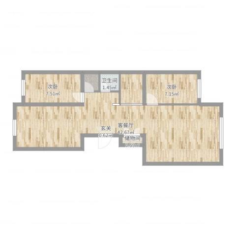 永和・国际广场2室2厅1卫0厨79.00㎡户型图