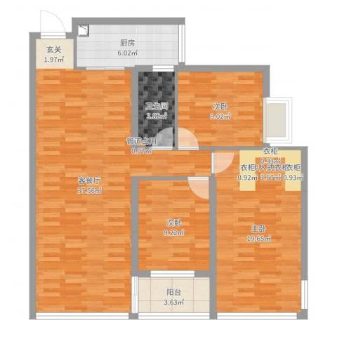 龙江花园3室2厅1卫1厨111.00㎡户型图