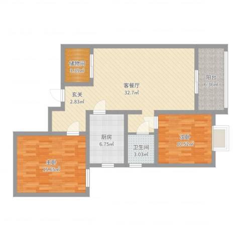 通盛嘉苑2室2厅1卫1厨98.00㎡户型图