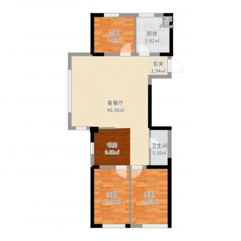 中央学府3室2厅1卫1厨97.00㎡户型图