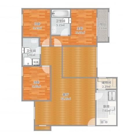 阿亚拉雅境3室1厅2卫1厨124.00㎡户型图