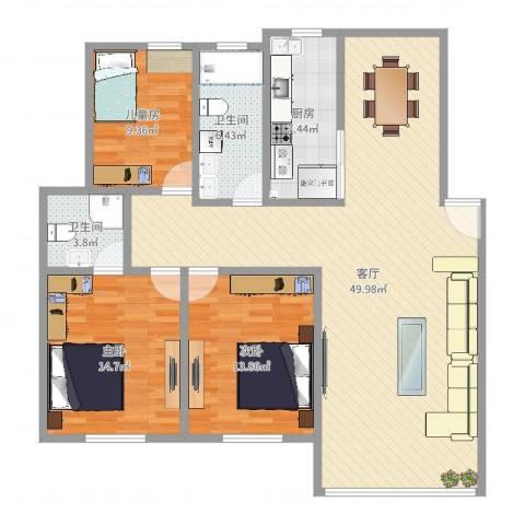 安元佳苑3室1厅2卫1厨132.00㎡户型图