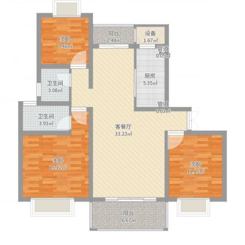 鹏欣一品漫城四期公寓3室2厅2卫1厨113.00㎡户型图