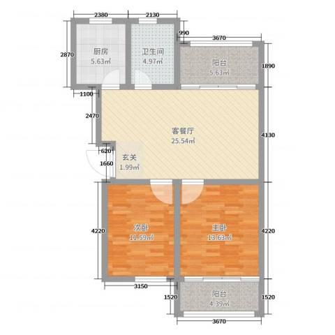 枫情佳苑2室2厅1卫1厨89.00㎡户型图
