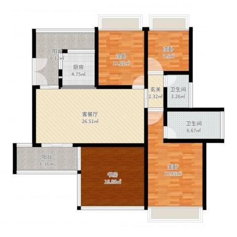 远大美域二期4室2厅2卫1厨139.00㎡户型图