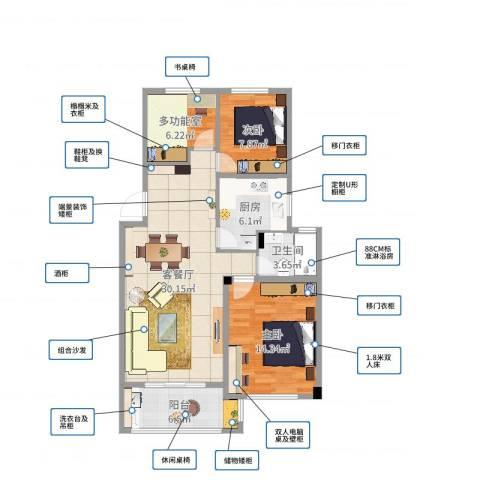 锦麟瓜渚御景园2室2厅1卫1厨94.00㎡户型图