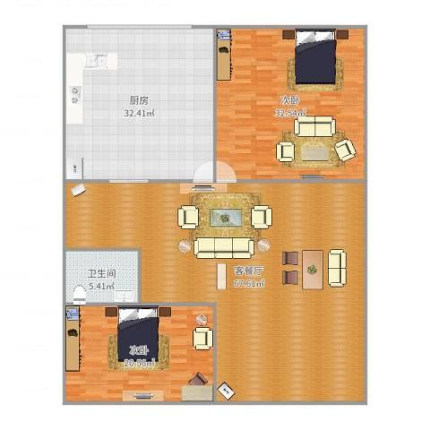 卓昱北苑2室2厅1卫1厨198.00㎡户型图