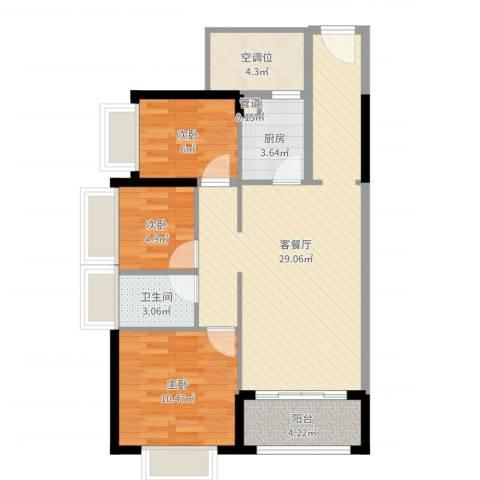 鑫月城3室2厅1卫1厨82.00㎡户型图