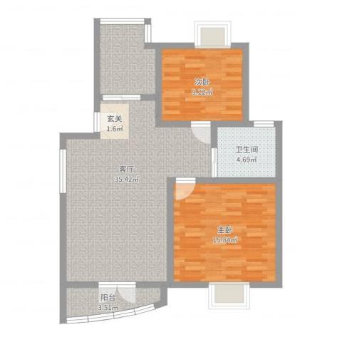 中星海上名庭2室1厅1卫0厨86.00㎡户型图