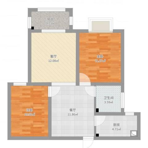 天明城2室2厅1卫1厨72.00㎡户型图