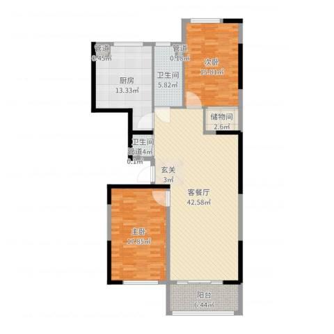 学府尚居2室2厅2卫1厨133.00㎡户型图