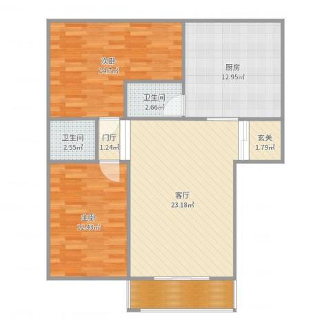 卫生公寓2室1厅2卫1厨95.00㎡户型图