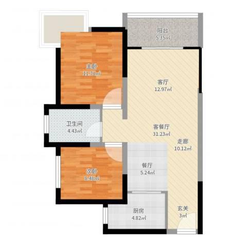 暻秀天下2室2厅1卫1厨83.00㎡户型图