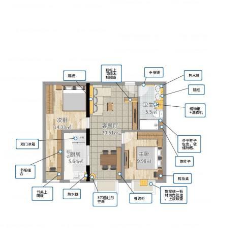 北花园小区2室2厅1卫1厨70.00㎡户型图