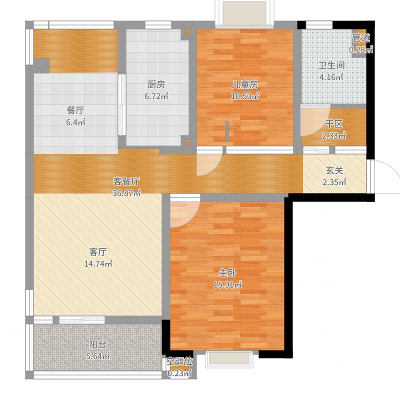 好世鹿鸣苑97.14㎡上海户型2室2厅1卫1厨-副本-副本-副本-副本-副本户型图