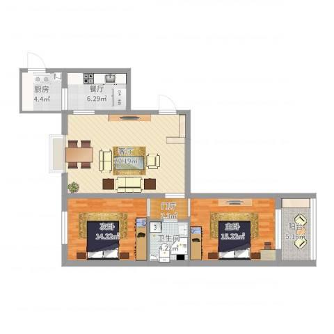 龙城花园2室2厅1卫1厨99.00㎡户型图