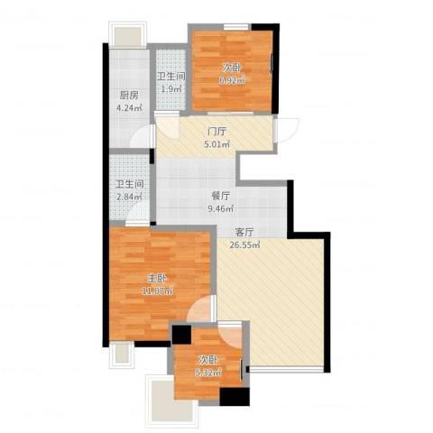 绿中海雅庭3室1厅2卫1厨74.00㎡户型图