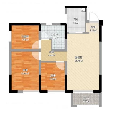中航城3室2厅1卫1厨80.00㎡户型图