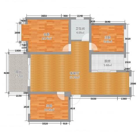 中凯城市之光3室2厅1卫1厨113.00㎡户型图