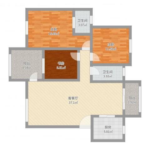 圣地亚哥3室2厅2卫1厨123.00㎡户型图