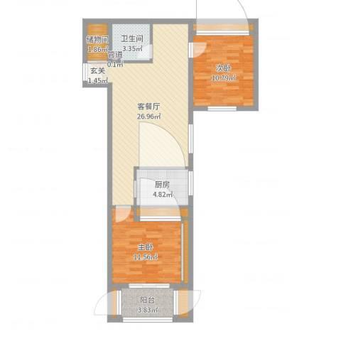 滏兴国际园二期2室2厅1卫1厨84.00㎡户型图