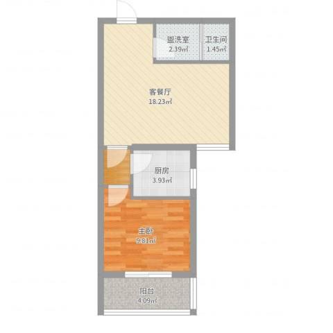 尚水河畔1室2厅1卫1厨52.00㎡户型图