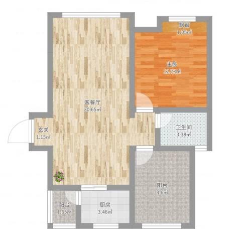 保亭上观园1室2厅1卫1厨76.00㎡户型图