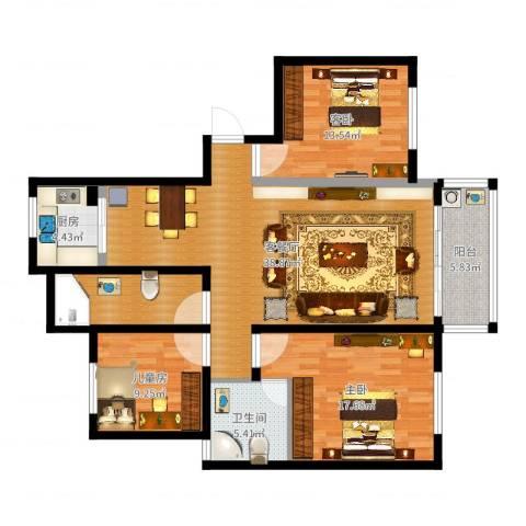 新城花园3室2厅2卫1厨127.00㎡户型图