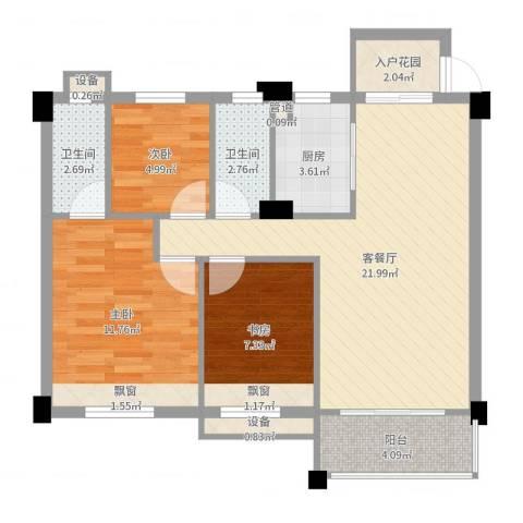 东海名都3室2厅2卫1厨78.00㎡户型图
