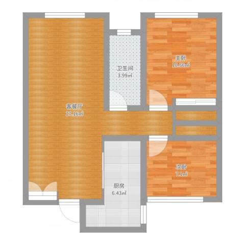 柳青齐鲁园2室2厅1卫1厨71.00㎡户型图