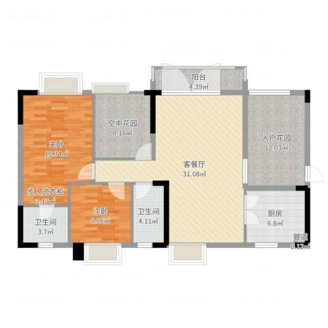 碧河四期水云天公馆2室2厅2卫1厨119.00㎡户型图