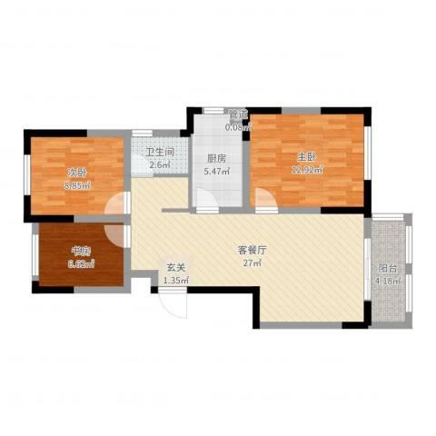 华建雅园3室2厅1卫1厨85.00㎡户型图