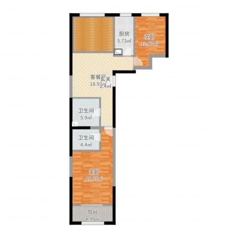 北花园小区2室2厅2卫1厨99.00㎡户型图