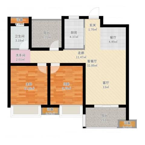 文一名门首府2室2厅1卫1厨94.00㎡户型图