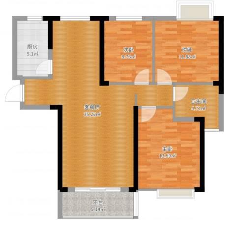 长航蓝晶国际3室2厅1卫1厨105.00㎡户型图