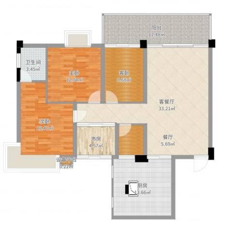 鸿阁一号4室2厅1卫1厨131.00㎡户型图