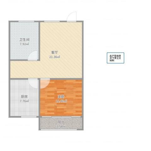 新里米兰公寓1室1厅1卫1厨65.00㎡户型图