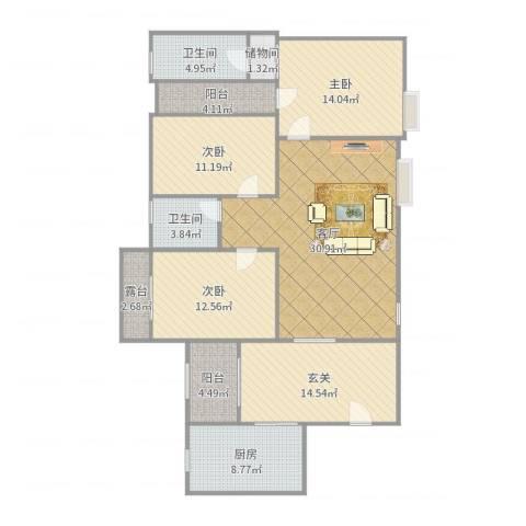 中海国际社区橙郡3室1厅2卫1厨142.00㎡户型图
