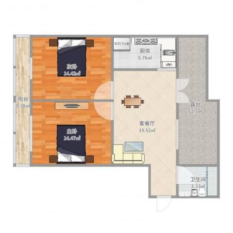 城东花园2室2厅1卫1厨94.00㎡户型图