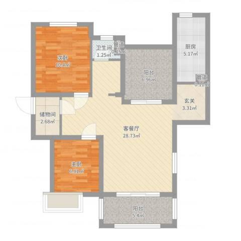 中星湖滨城凡尔赛九郡2室2厅1卫1厨85.00㎡户型图