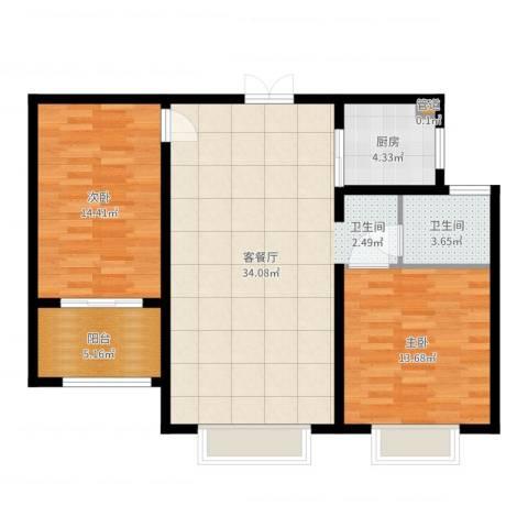 裕昌大学城2室2厅1卫1厨94.00㎡户型图