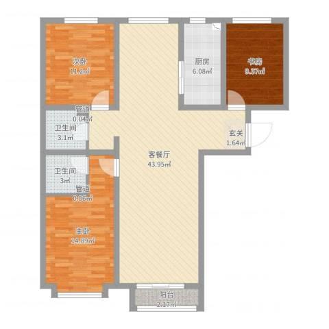 渤海豪庭117.00㎡户型图