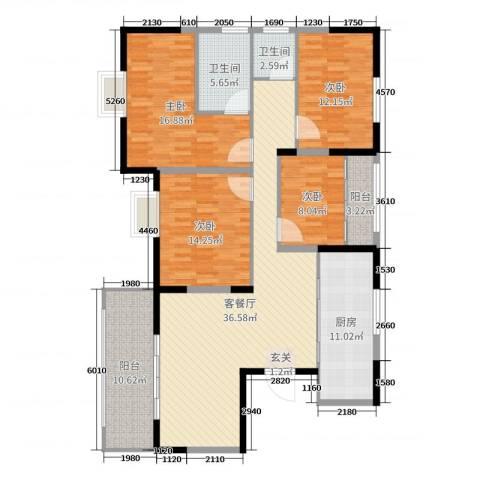 天久一品4室2厅2卫1厨152.00㎡户型图