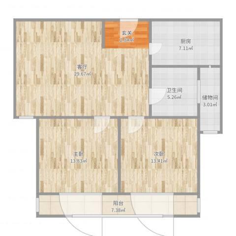 天凯东苑2室1厅1卫1厨100.00㎡户型图