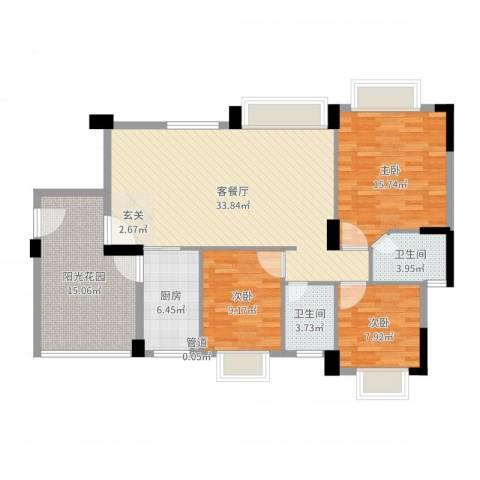 金宝山庄3室2厅2卫1厨120.00㎡户型图