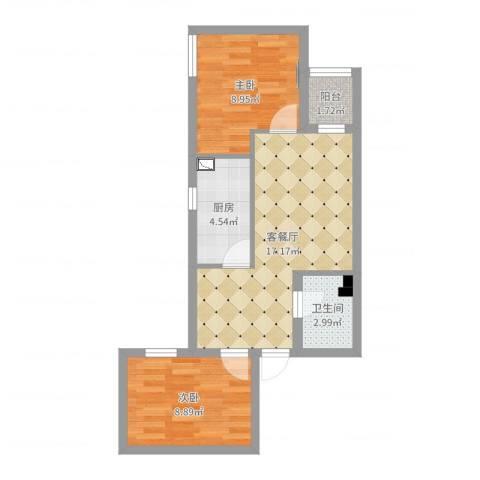 石景嘉园2室2厅1卫1厨55.00㎡户型图