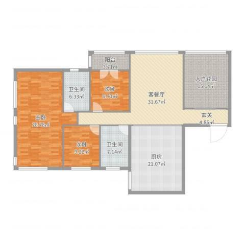 茂业豪园3室2厅2卫1厨166.00㎡户型图