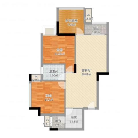 时富城东世家2室2厅1卫1厨90.00㎡户型图