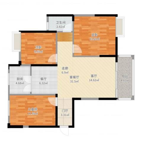 长航蓝晶国际3室2厅1卫1厨97.00㎡户型图